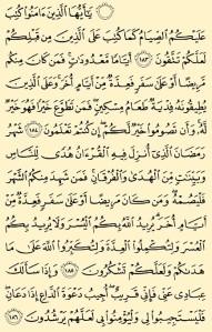Al-Baqarah 183-186