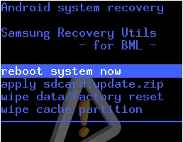 Samsung Galaxy 551 I5510 Recovery mode